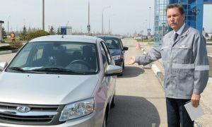 АвтоВАЗ не смог договориться о снижении цен с поставщиками